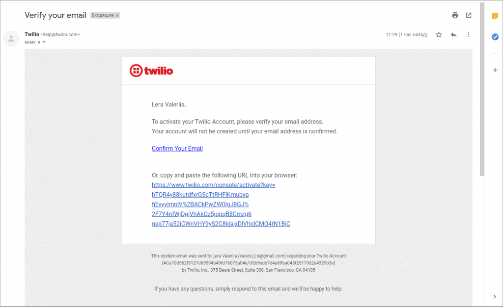 sms twilio email.png