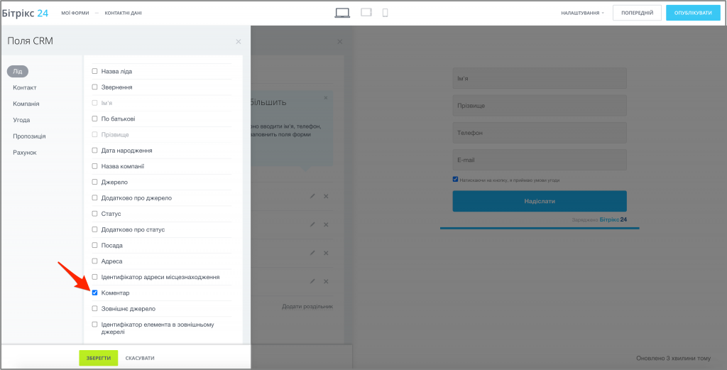 settings crm-forms5.png