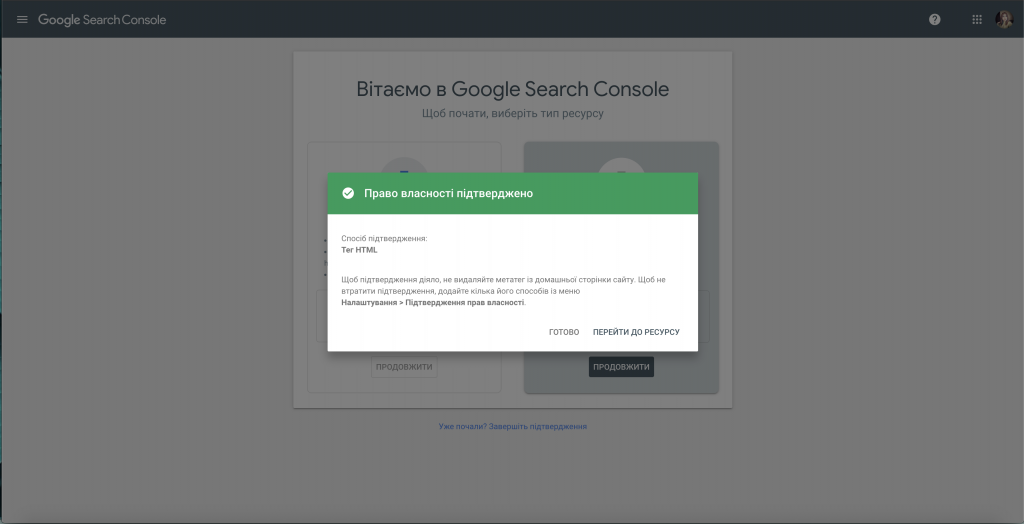 Google Search Console9.png