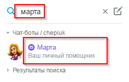 marta-search.png